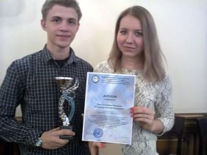 Победители конкурса исследовательских проектов