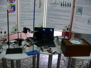 Проекты кафедры радиофизики