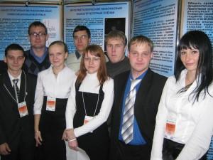 Делегация студентов-физиков у стендов Выставки на Всероссийском студенческом форуме