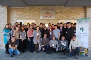 Участники молодежной школы-семинара и программы повышения квалификации в области дистанционного зондирования Земли из космоса