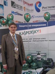 Лауреат Всероссийских конкурсов, аспирант С.А. Лапин на Международной конференции по информационной безопасности