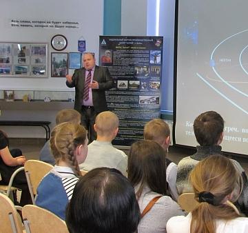 VI Всероссийская школьная Неделя высоких технологий и технопредпринимательства