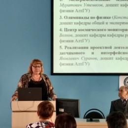 Методический семинар учителей физики в АлтГУ 1