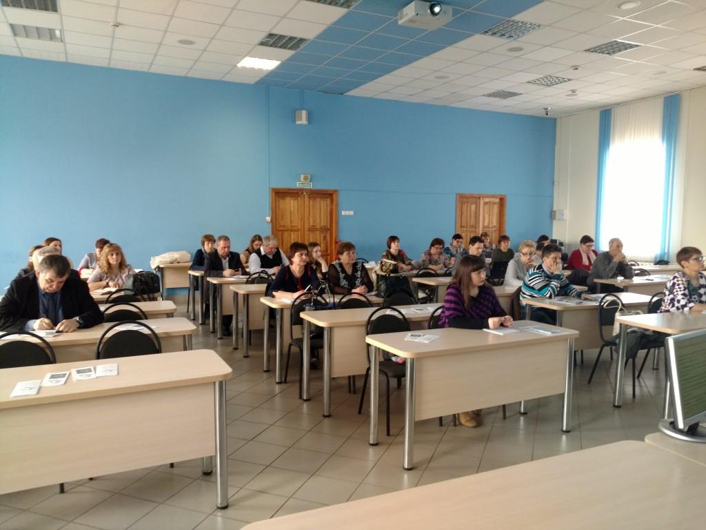 Методический семинар учителей физики в АлтГУ 2