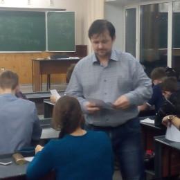 Курсы по Физике