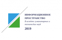 rus_logo_73271e327a31967052c96eafbd8fbc09cc410b9e
