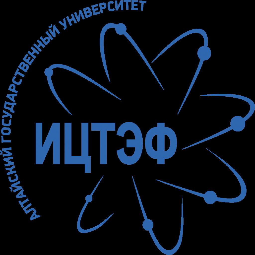 Институт цифровых технологий, электроники и физики АлтГУ