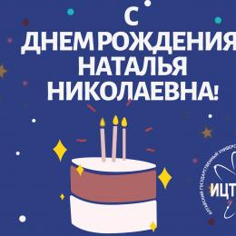 Милый Торт День Рождения Открытка (1)