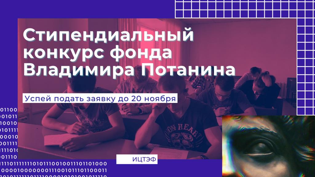 Копия дизайна Фиолетово-розовая Презентация Дизайн Технология, копия